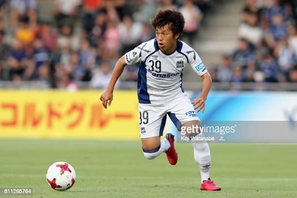 Jin Izumisawa of Gamba Osaka in action during the JLeague J1 match between Shimizu SPulse and Gamba Osaka at IAI Stadium Nihondaira on July 8 2017 in...