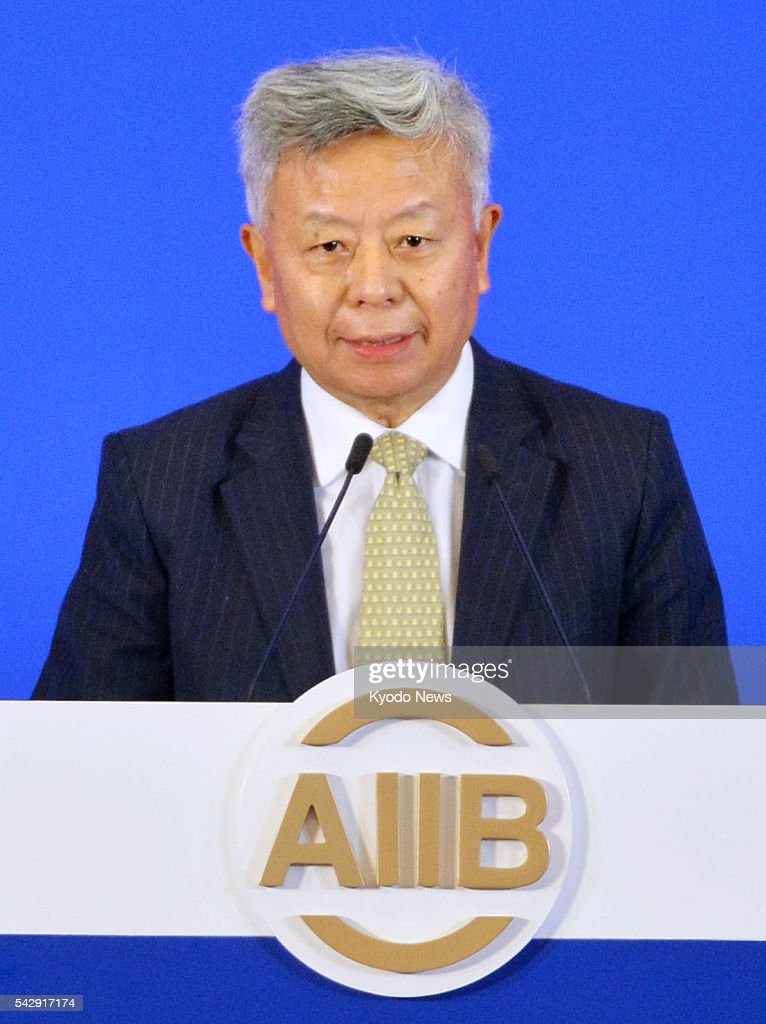 Jin Liqun, president of the Asian Infrastructure Investment Bank, makes a speech at its first annual meeting in Beijing on June 25, 2016. The Chinese-backed development bank said it has approved financing for its first four projects worth about $500 million in total.