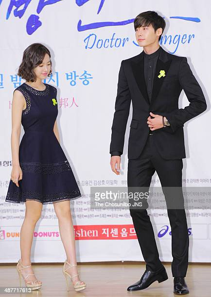 Jin SeYeon and Lee JongSuk attend the SBS drama 'Doctor Stranger' press conference at SBS broadcasting center on April 29 2014 in Seoul South Korea