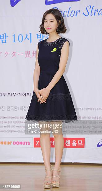 Jin SeYeon attends the SBS drama 'Doctor Stranger' press conference at SBS broadcasting center on April 29 2014 in Seoul South Korea