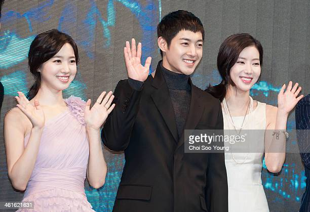 Jin SeYeon Kim HyunJoong and Lim SooHyang pose for photographs during the KBS 2TV drama 'Generation of Youth' press conference at Imperial Palace on...