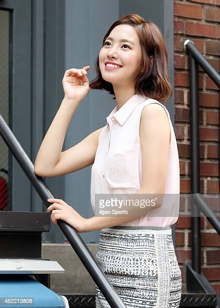 Jin SeYeon poses for photographs on July 15 2014 in Seoul South Korea