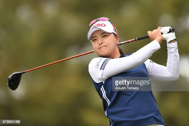 Jin Young Ko of South Korea hits her tee shot on the 2nd hole during the final round of the World Ladies Championship Salonpas Cup at the Ibaraki...