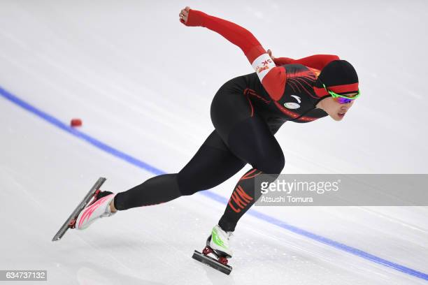 Jing Yu of China competes in the ladies 1000m during the ISU World Single Distances Speed Skating Championships Gangneung Test Event For Pyeongchang...