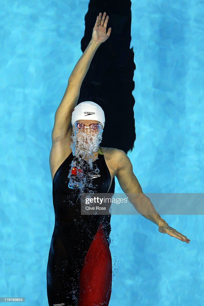 Swimming Day Ten - 14th FINA World Championships