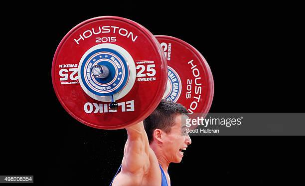 Jingbiao Wu of China competes in the men's 56kg weight class during the 2015 International Weightlifting Federation World Championships at the George...