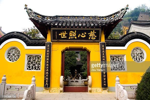 Jinshan temple,Jiangsu