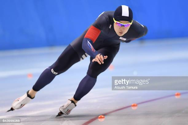 JinSu Kim of South Korea competes in the speed skating mens 1500m on the day six of the 2017 Sapporo Asian Winter Games at Obihiro forest speed...