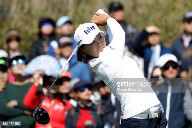 JinYoung Ko of South Korea plays a tee shot on the 7th hole during the final round of the LPGA KEB Hana Bank Championship at the Sky 72 Golf Club...