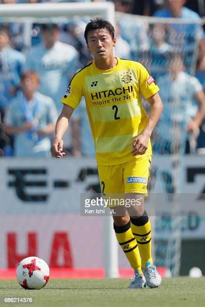 Jiro Kamata of Kashiwa Reysol in action during the JLeague J1 match between Jubilo Iwata and Kashiwa Reysol at Yamaha Stadium on May 20 2017 in Iwata...