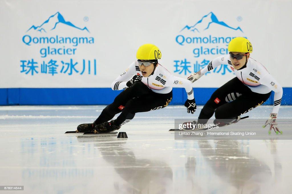 2017 Shanghai Trophy