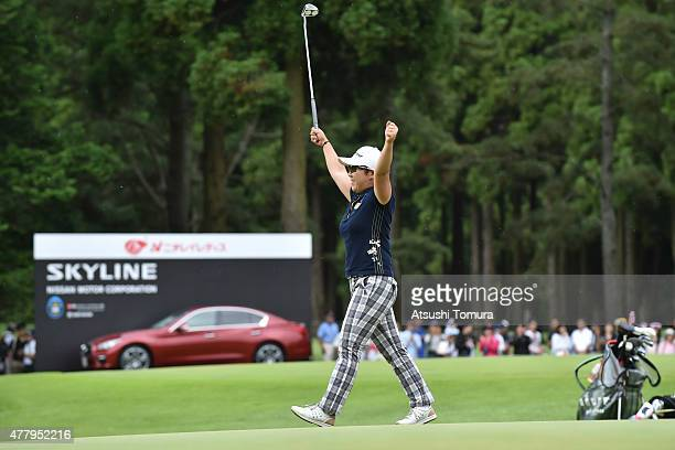 JiYai Shin of South Korea celebrates after winning the Nichirei Ladies at the Sodegaura Country Club Shinsode Course on June 21 2015 in Chiba Japan