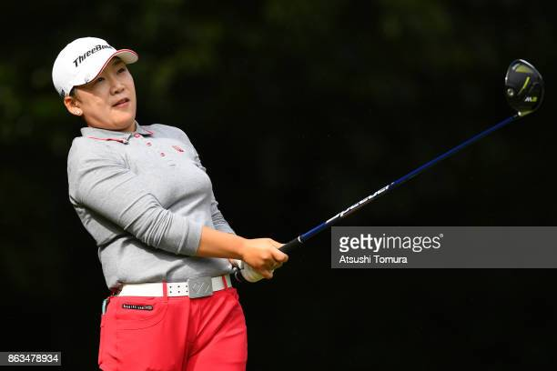 Jiyai Shin of South Korea hits her tee shot on the 2nd hole during the second round of the Nobuta Group Masters GC Ladies at the Masters Golf Club on...