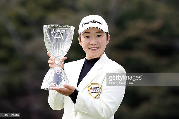 Jiyai Shin of South Korea lifts winner's trophy during a ceremony following the Mitsubishi Electric/Hisako Higuchi Ladies Golf Tournament at the...