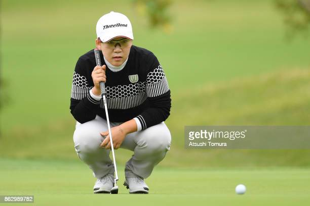 Jiyai Shin of South Korea lines up her putt on the 17th hole during the first round of the Nobuta Group Masters GC Ladies at the Masters Golf Club on...