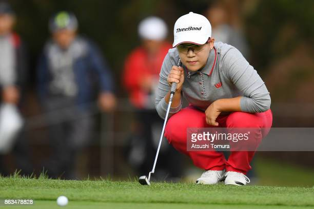 Jiyai Shin of South Korea lines up her putt on the 17th hole during the second round of the Nobuta Group Masters GC Ladies at the Masters Golf Club...