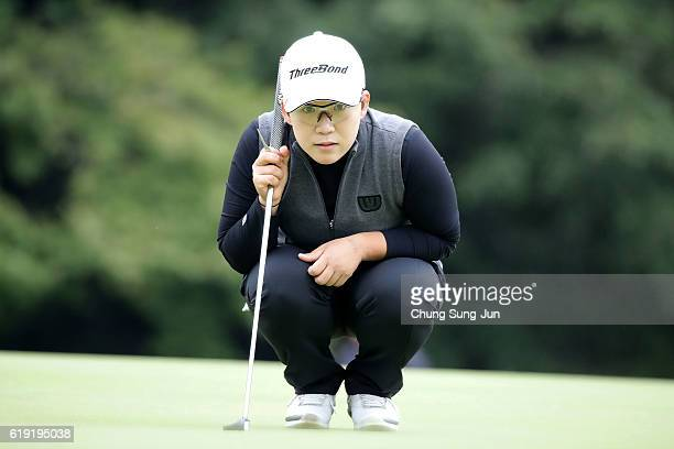 Jiyai Shin of South Korea looks over a green on the 17th hole during the final round of the Mitsubishi Electric/Hisako Higuchi Ladies Golf Tournament...
