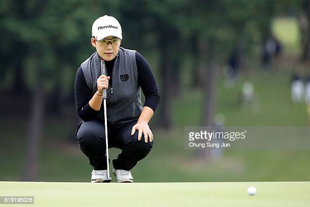 Jiyai Shin of South Korea looks over a green on the 18th green during the final round of the Mitsubishi Electric/Hisako Higuchi Ladies Golf...