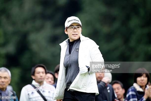Jiyai Shin of South Korea on the 2nd hole during the final round of the Mitsubishi Electric/Hisako Higuchi Ladies Golf Tournament at the Musashigaoka...