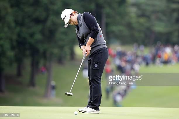 Jiyai Shin of South Korea plays a putt on the 18th green during the final round of the Mitsubishi Electric/Hisako Higuchi Ladies Golf Tournament at...