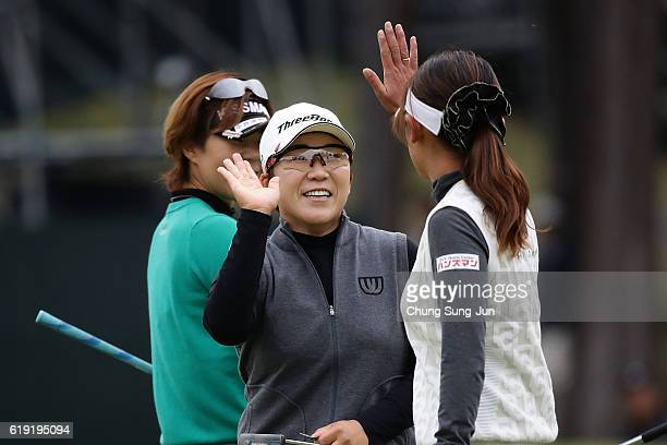 Jiyai Shin of South Korea reacts after a eagle putt on the 9th green during the final round of the Mitsubishi Electric/Hisako Higuchi Ladies Golf...