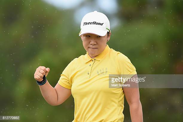 Jiyai Shin of South Korea reacts on the sixth green during day four of the RACV Ladies Masters at Royal Pines Resort on February 28 2016 on the Gold...
