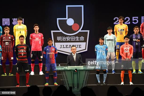 JLeague Chairman Mitsuru Murai speaks during the JLeague Kick Off Conference at Tokyo International Forum on February 13 2017 in Tokyo Japan