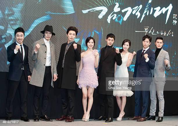 Jo DalHwan Kim SoungO Kim JaeWook Jin SeYeon Kim HyunJoong Lim SooHyang Yoon HyeonMin and Jo DongHyeok pose for photographs during the KBS 2TV drama...