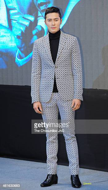 Jo DongHyeok poses for photographs during the KBS 2TV drama 'Generation of Youth' press conference at Imperial Palace on January 9 2014 in Seoul...