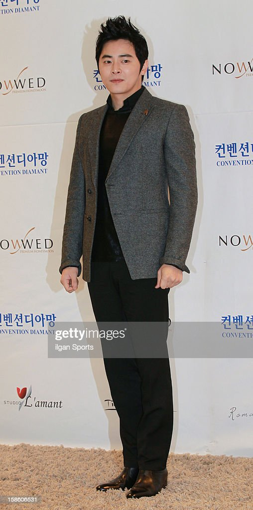Jo Jeong-Seok attends Hong Rok-Gi's wedding at Convention diaMant on December 16, 2012 in Seoul, South Korea.