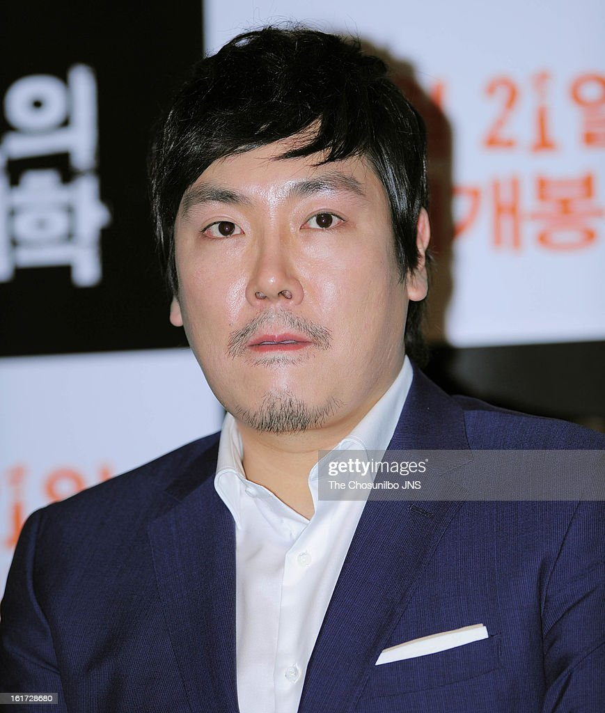 Jo Jin-Woong attends the 'The Ethics of Anger' Press Conference at Gun Dae Lotte Cinema on February 14, 2013 in Seoul, South Korea.