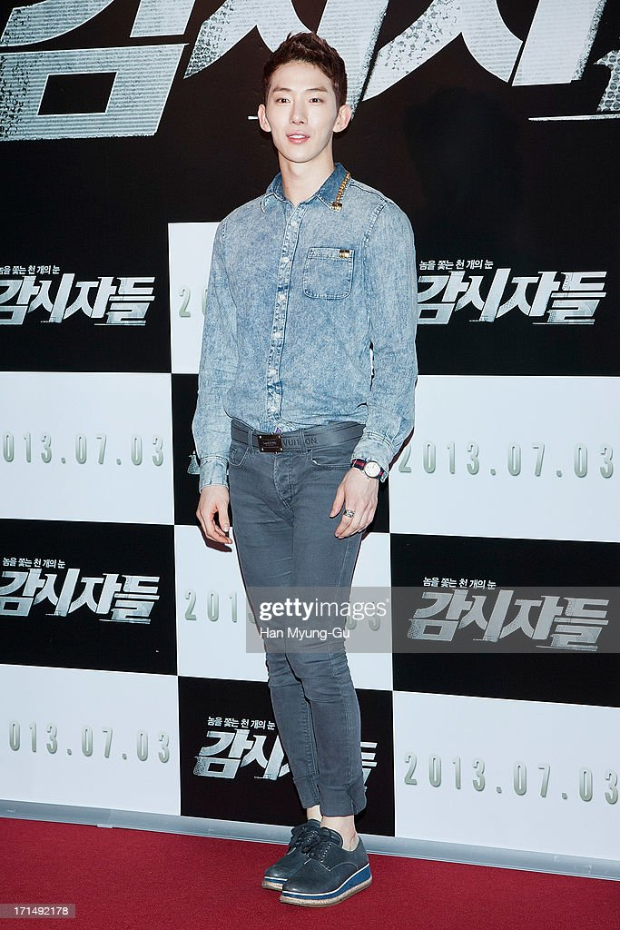 Jo Kwon of South Korean boy band 2AM attends during the 'Cold Eyes' VIP screening at Coex Mega Box on June 25, 2013 in Seoul, South Korea. The film will open on July 03 in South Korea.