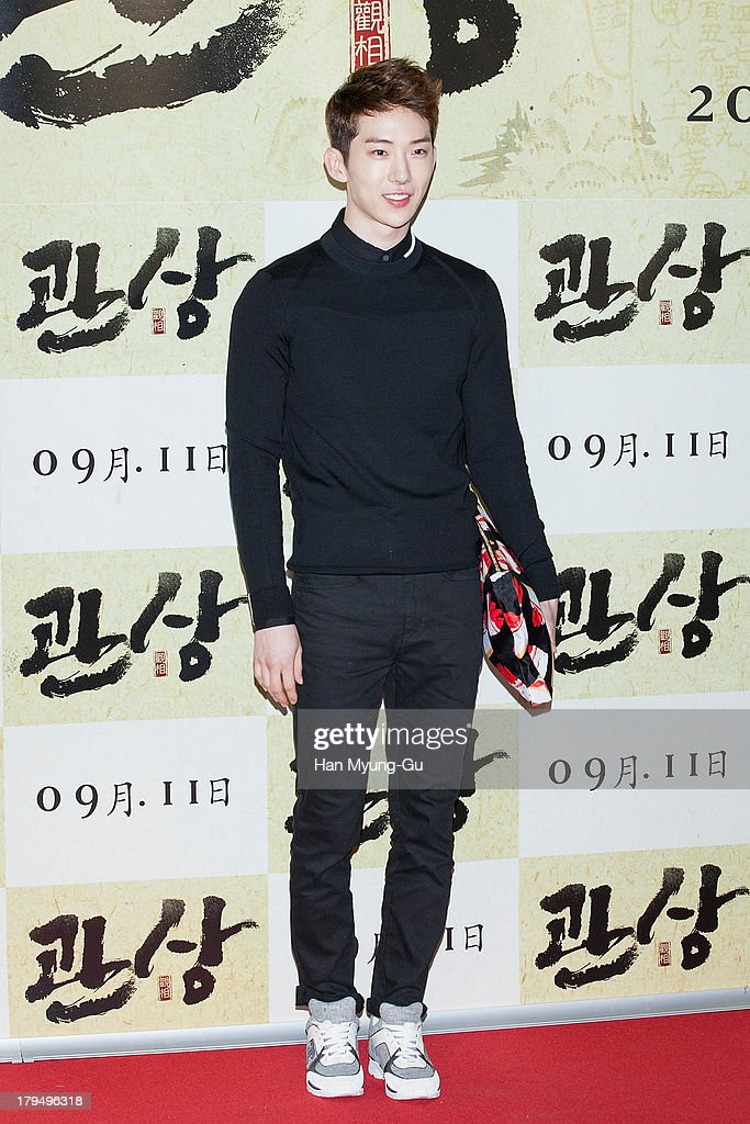 Jo Kwon of South Korean boy band 2AM attends during 'The Face Reader' VIP screening at the CGV on September 4, 2013 in Seoul, South Korea. The film will open on September 11, in South Korea.
