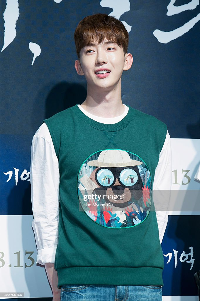Jo Kwon of South Korean boy band attends the VIP screening for 'Memories Of The Sword' on August 11, 2015 in Seoul, South Korea. The film will open on August 13, in South Korea.