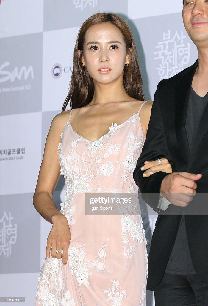 Yeo-jeong Jo Nude Photos 11