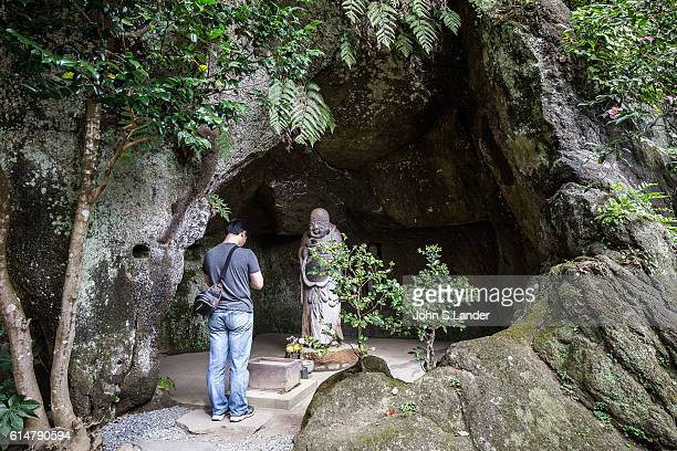 Jochiji Hotei God of Happiness Cave Jochiji ranks 4th of the five great Zen Buddhist temples of Kamakura a branch of Engakuji located a few hundred...