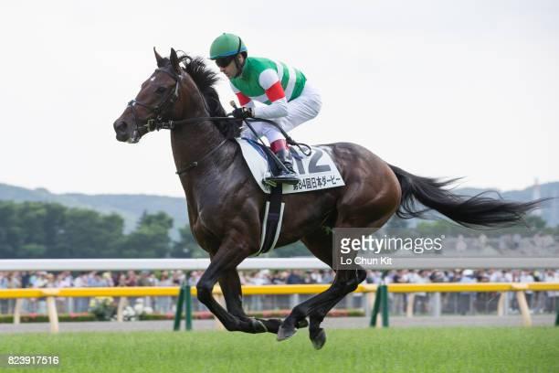 Jockey Christophe Lemaire riding Rey de Oro during the Tokyo Yushun at Tokyo Racecourse on May 28 2017 in Tokyo Japan Rey de Oro wins the Tokyo...