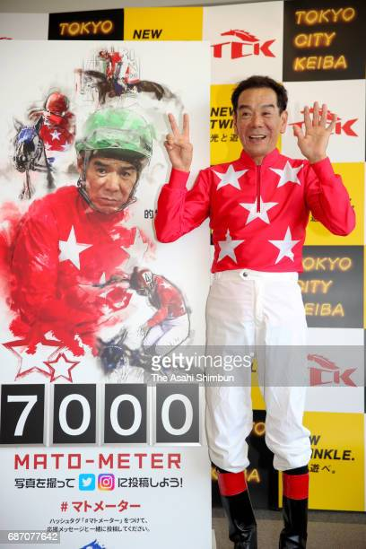 Jockey Fumio Matoba poses during a press conference after achieving the 7000th career win at Oi Racecourse on May 22 2017 in Tokyo Japan
