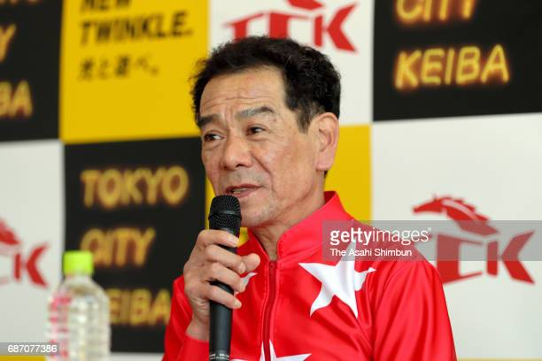 Jockey Fumio Matoba speaks during a press conference after achieving the 7000th career win at Oi Racecourse on May 22 2017 in Tokyo Japan