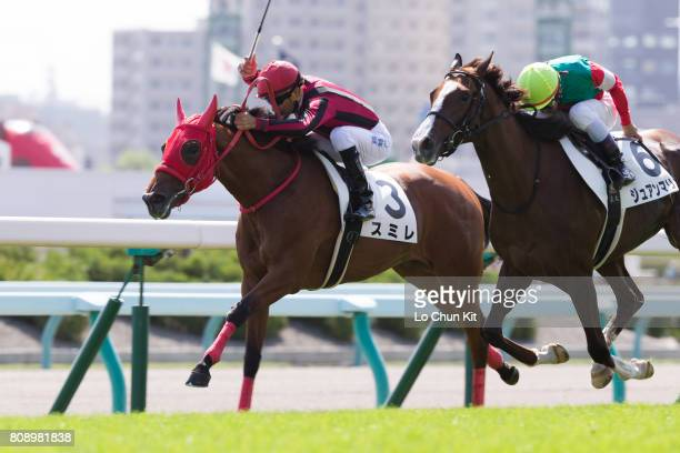 Jockey Joao Moreira riding Sumire winning the Race 1 at Sapporo Racecourse on August 29 2015 in Sapporo Hokkaido Japan It is Joao Moreira first...