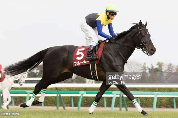 Jockey Keita Tosaki riding Fluky during the Race 11 Nakayama Kinen at Nakayama Racecourse on February 28 2016 in Funabashi Chiba Japan