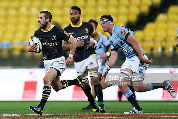 Joe Hill of Wellington makes a break during the round three ITM Cup match between Wellington and Northland at Westpac Stadium on August 29 2015 in...