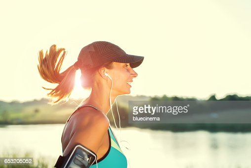 Jogging outdoors : Stock Photo