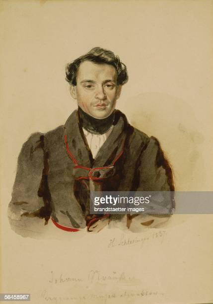 Johann Strauss father austrian composer 1837 Watercolour by H W Schlesinger [Johann Strauss Vater oesterr Komponist 1837 Aquarell von H W Schlesinger...