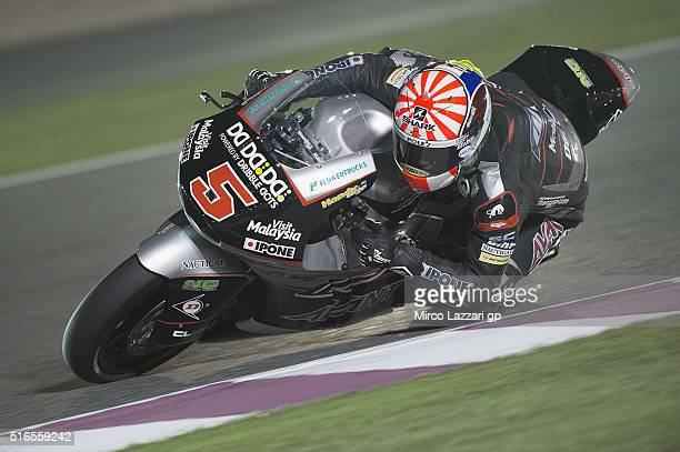 Johann Zarco of France and Ajo Motorsport rounds the bend during the qualifying practice during the MotoGp of Qatar Qualifying at Losail Circuit on...