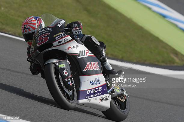 Johann Zarco of France and Ajo Motorsport rounds the bend during the MotoGP of Japan Free Practice at Twin Ring Motegi on October 13 2016 in Motegi...
