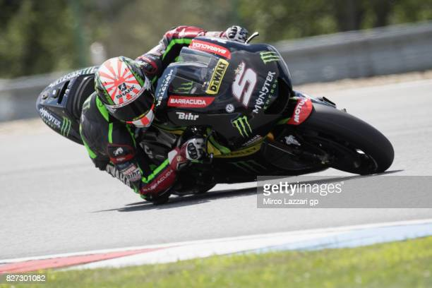 Johann Zarco of France and Monster Yamaha Tech 3 rounds the bend during the MotoGp Tests In Brno at Brno Circuit on August 7 2017 in Brno Czech...