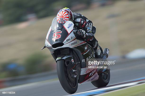 Johann Zarco of French and AJO Motorsport heads down a straight during the MotoGp of Czech Republic Qualifying at Brno Circuit on August 15 2015 in...