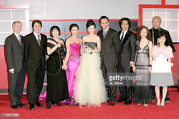 John Deluca Rob Marshall Kaori Momoi Michelle Yeoh Zhang Ziyi Ken Watanabe Koji Yakusho Youki Kudoh Cary Hiroyuki Tagawa Suzuka Ohgo and guest