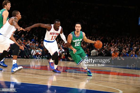 John Jenkins of the Dallas Mavericks handles the ball against Jerian Grant of the New York Knicks on December 7 2015 at Madison Square Garden in New...